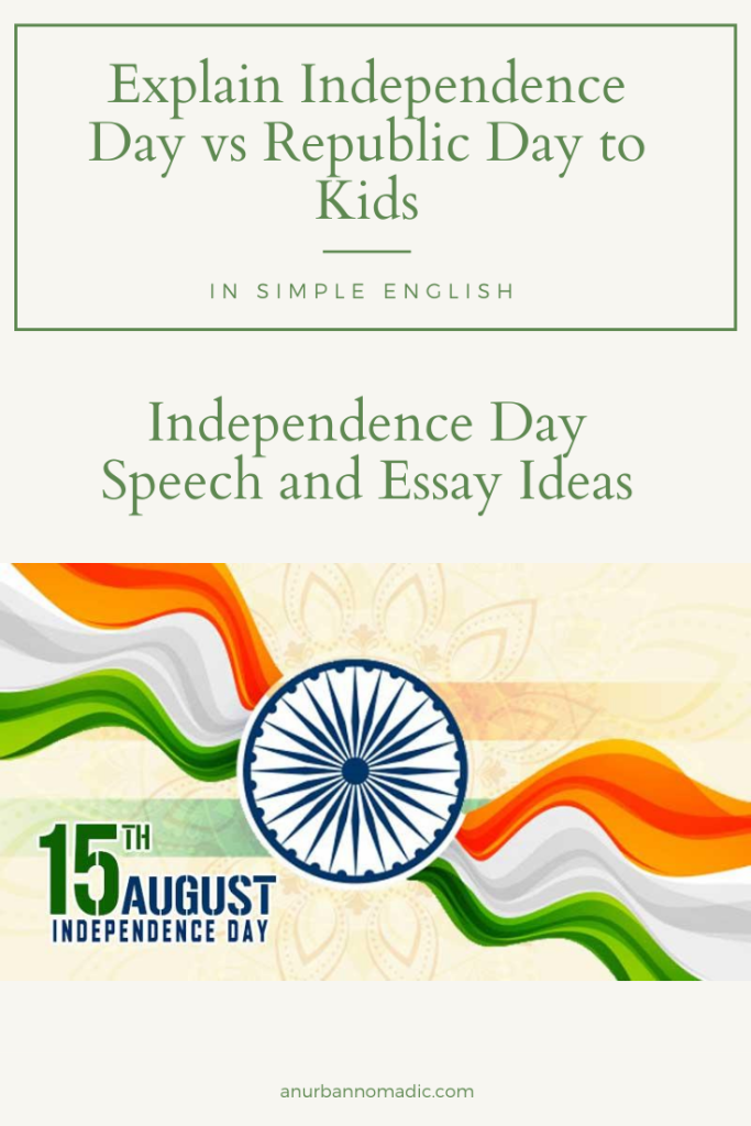 Searching for the independence day essay ideas in simple words for your kids? Or are you looking for independence day movie list? This post has all about independence day for India, read it alound with your child this 15th August.